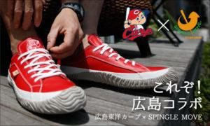 slide_spm249_red